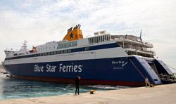 Ferry Santorini Mykonos