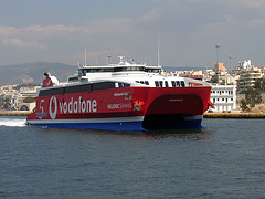 Ferry to Mykonos