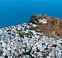 Skyros holidays in greece